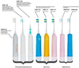 Специализированные, детские и взрослые зубные щетки