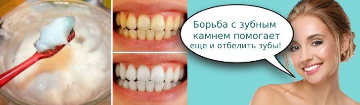 перекись водорода против зубного камня