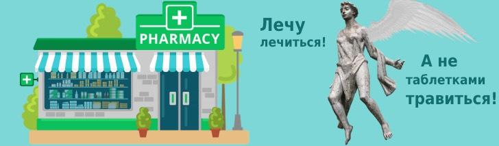 аптечные средства от зубной боли