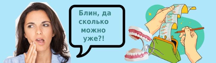 зубная боль под пломбой