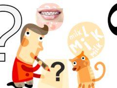 Топ-15 вопросов о брекетах и столько же ответов специалиста