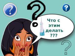 Как пользоваться ирригатором для полости рта?