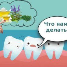 Чем снять зубную боль в домашних условиях: 5 способов быстро избавиться от боли