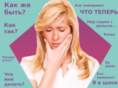 Что делать, если во время карантина болит зуб?