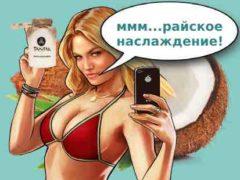 Отбеливание зубов кокосовым маслом: рецепт с фото (+ отзывы)