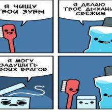 Вощеная и невощеная зубная нить: разница