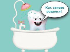 Как сделать раствор для полоскания зубов из соли или соды?