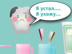 Чем полоскать рот после удаления зуба в домашних условиях?