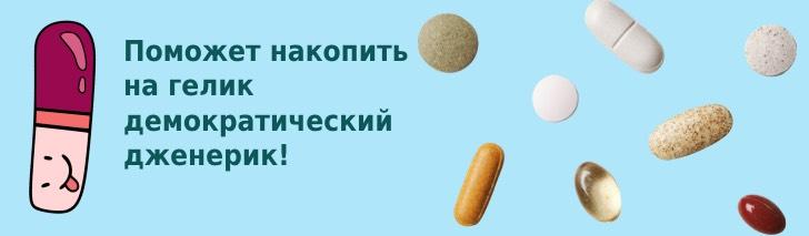 дешевые таблетки от зубной боли