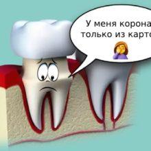 Пластмассовые коронки на зубы: виды, цены, плюсы и минусы