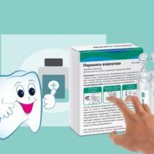 Как убрать зубной камень с помощью перекиси водорода?