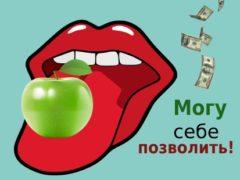 Дешевые зубные имплантаты: топ 5