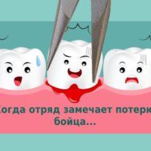 Болит десна после удаления зуба: что делать?