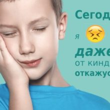 Стоматит у ребенка: чем лечить?