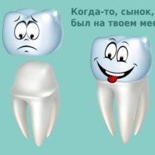 Как ставят коронку на зуб?