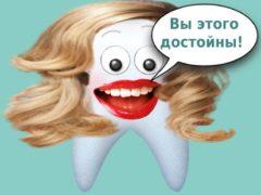 Какая пломба для зуба лучше?
